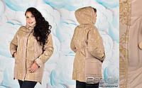 Куртка весна-осень большого размера недорого в интернет-магазине Украина Россия женская одежда ( р. 54-72 )