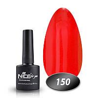 Гель-лак Nice for you Professional 8,5 ml №150