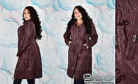 Плащ весна-осень большого размера недорого в интернет-магазине Украина Россия женская одежда ( р. 52-62 )