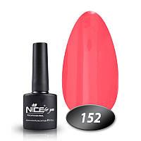Гель-лак Nice for you Professional 8,5 ml №152