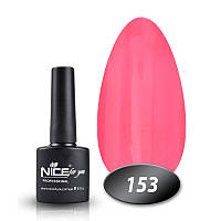 Гель-лак Nice for you Professional 8,5 ml №153