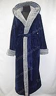 Мужской махровый халат L - XXXl синий
