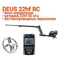 Металлоискатель XP Deus 22HF RC