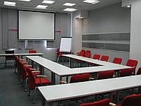 Аренда конференц зала