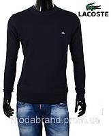 Свитер мужской Lacoste-47 темносиний