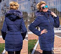 Зимняя куртка женская большого размера : 48,50,52