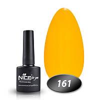 Гель-лак Nice for you Professional 8,5 ml №161