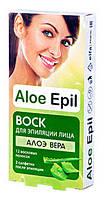 Воск для эпиляции лица Aloe Epil Алоэ Вера - 12 полосок