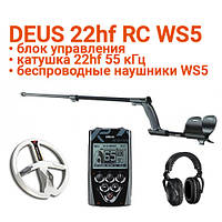 Металлоискатель XP Deus 22HF RC WS5