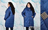 Куртка весна-осень большого размера недорого в интернет-магазине Украина Россия женская одежда ( р. 54-58 )