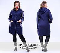 Кашемировое пальто застёжка молния