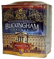 """Смесь черного и зеленого чая Sun Gardens """"Buckingham Palace"""" 150п."""