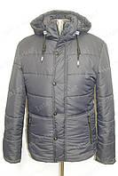 Зимняя спортивная мужская куртка темно синяя