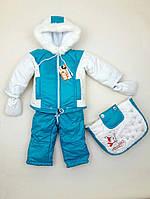 "Зимний костюм тройка ""Снеговик"" для мальчика (конверт, куртка, комбинезон)"