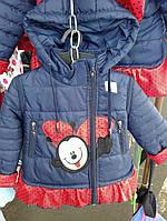Куртка-жилет демисезонная