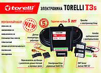 Мини-комплект ГБО 4 поколения Torelli T3s акция(редуктор Torelli Taurus, форсунки Hound, фильтр, датчик уровня