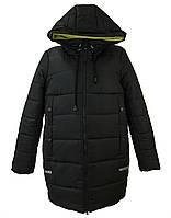 Куртка женская зимняя на синтепоне цвет черный