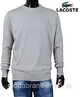 Свитер мужской Lacoste-47 светлосерый