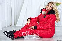 Купить женский зимний спортивный костюм на синтипоне  157ос