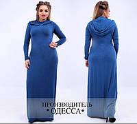 Теплое платье в пол большого размера недорого в интернет-магазине Украина Россия женская одежда ( р. 48-54 )