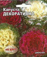 Насіння Квіти Декоративна Капуста 0,2 г 12371 НК Еліт