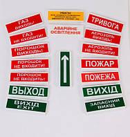 Оповещатели световые (ОС) 12В