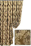 Портьерная ткань с узором Венди