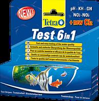 Набор Tetra Test 6 in 1 для тестирования воды в аквариуме