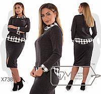 Женский  костюм юбка и кофточка  размеры 48,50,52,54