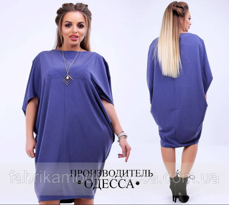 Платье Купить 54 Размера Недорого Интернет Магазин
