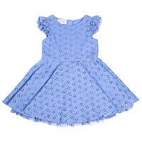 Платье Miracle Me синие с прошивом