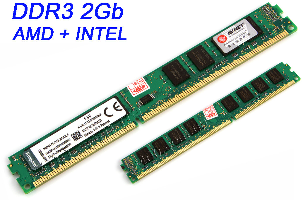 Оперативная память DDR3 2GB 1333MHz универсальная KVR1333D3N9/2G для INTEL и AMD — ДДР3 2 Гб 1333 (ОЗУ)