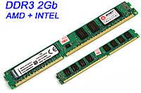 Оперативная память DDR3 2GB универсальная, для INTEL и AMD, KVR1333D3N9/2G