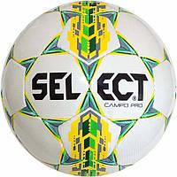 Мяч футбольный SELECT Campo Pro, бело-жёлтый, р.3