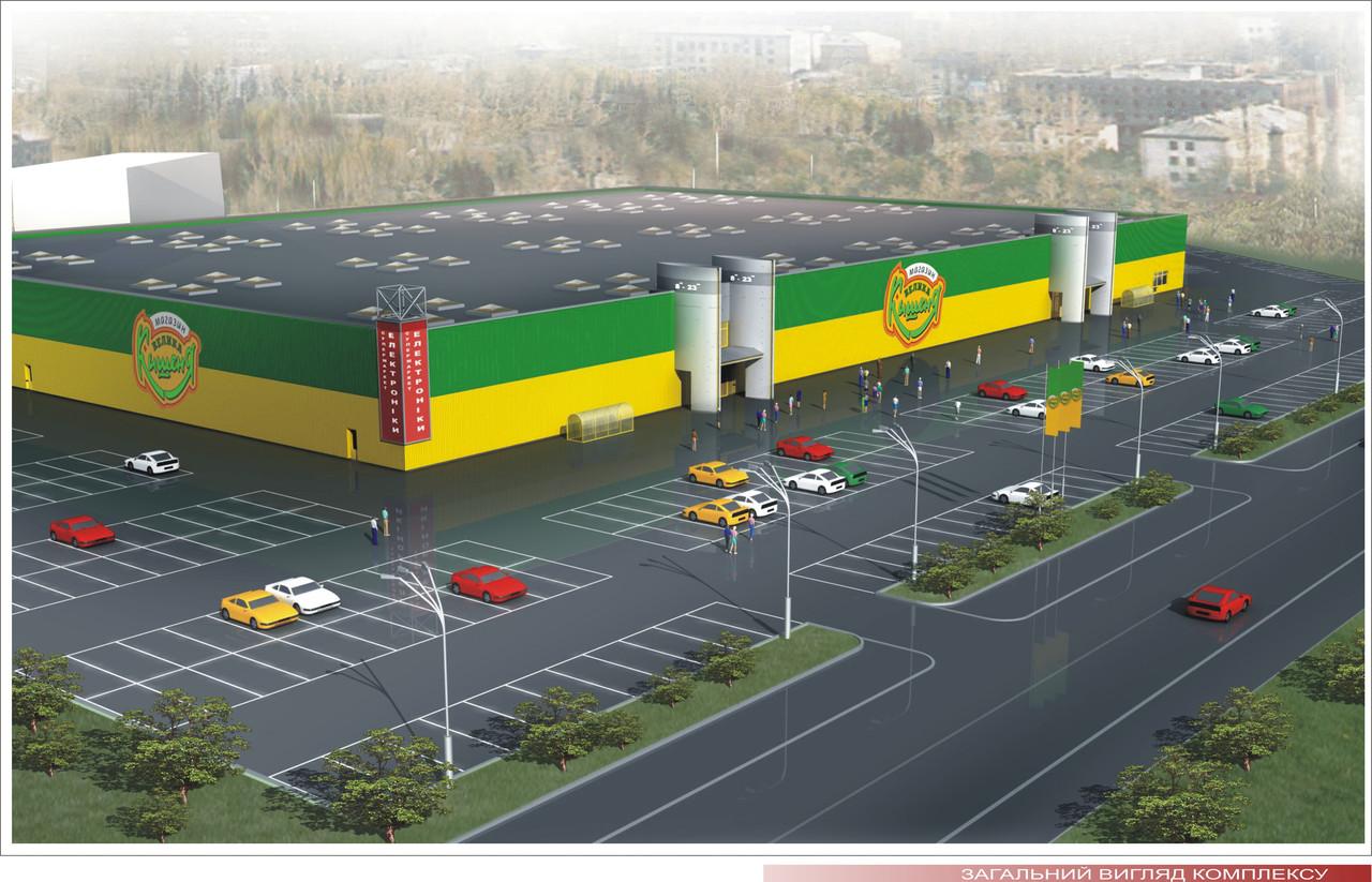 Проектування супермаркетів