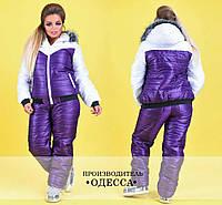 Купить женский зимний спортивный костюм   4479ос