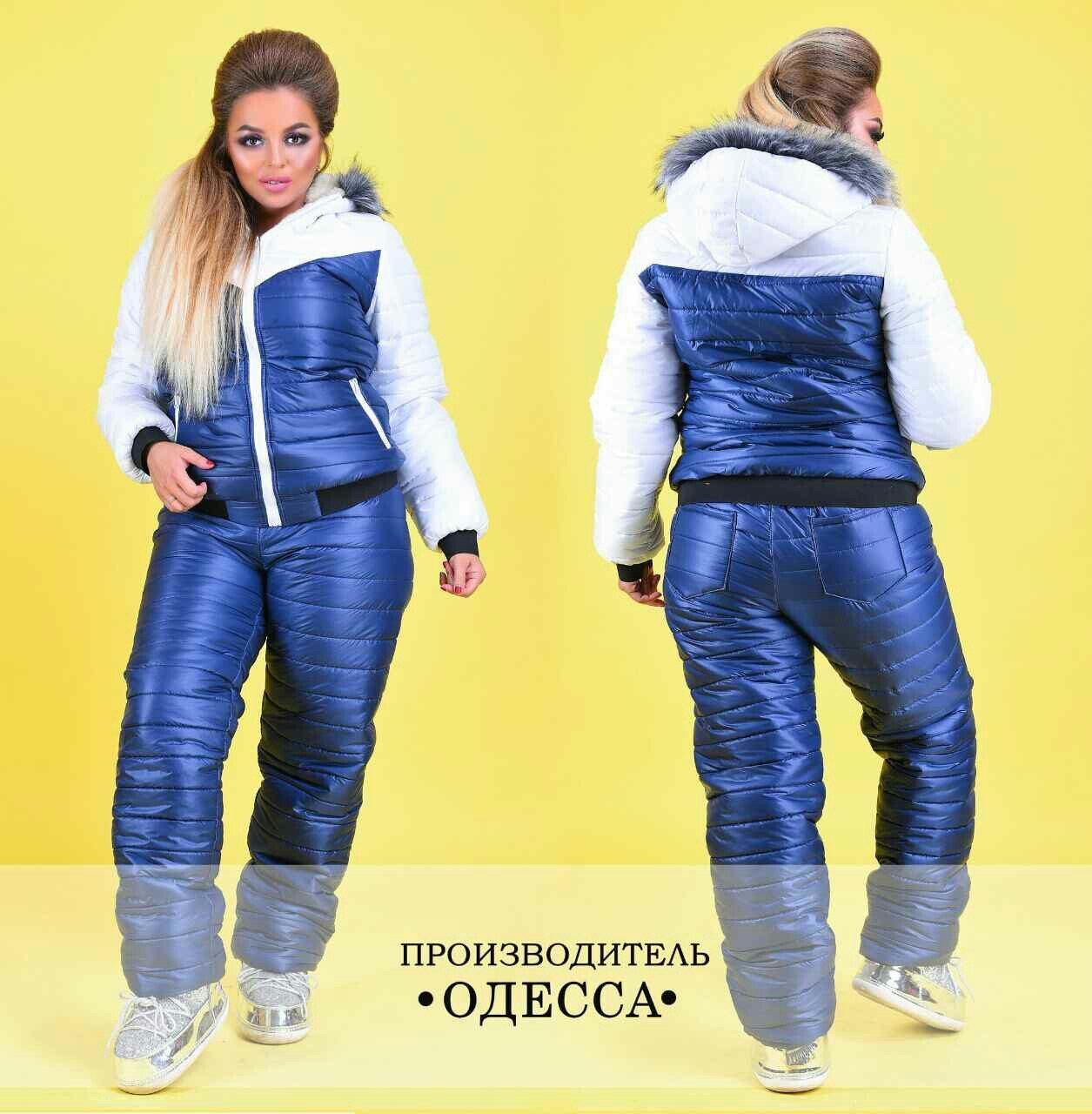 3b847c0c Купить женский зимний спортивный костюм 4479ос - купить по лучшей ...