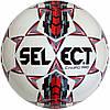 Мяч футбольный SELECT Campo Pro, бело-красный, р.4