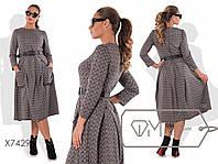 Платье миди А-покроя из франц.трикотажа Размеры: 50, 52, 54, 56