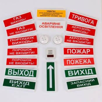 Оповещатели свето-звуковые в искробезопасном исполнении EX (ОСЗ EX)