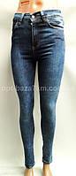 Женские джинсы зауженные Dark Store (25-33 норма) — купить оптом недорого со склада в Украине 7км