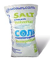 Таблетированная соль 25кг. (Беларусь)