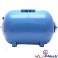 Гидроаккумуляторы для систем водоснабжения AQUAPRESS AFC 50 SB, 50 л. горизонтальный