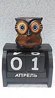 Вечный календарь Сова размер 15*10*5