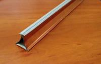 Профиль пружинный, захлопывающий  3м. Профиль для подвесного потолка Бафони 3м.