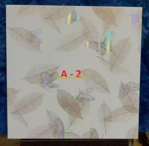 Плита алюминиевая типа Бафони № А-2