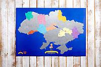 Скретч карта Украины My Map SuperUkraine edition в тубусе