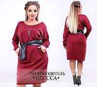 Платье осеннее большого размера недорого в интернет-магазине Украина Россия одежда женская ( р. 48-54 )