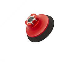 """36300 75 мм (3"""") М14 Оправка мягкая для абразивов, красно-черная-Flexipads Soft Density Velcro"""