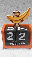 Вечный календарь Обезьянка Символ года размер 16*10*5